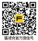 福禄克官方微信号
