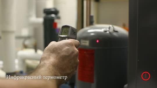 Fluke VT02: Chilled Water Compressor