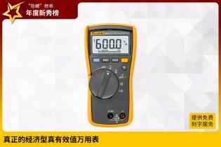 Fluke 110 True-rms Digital Multimeter